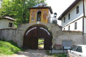"""Mănăstirea """"St.Profet Ilie"""", Tarjishki (Strupeshki)"""