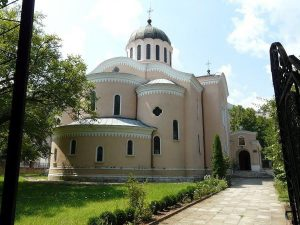 "The ""Holy Apostles"" Cathedral, Vratsa"