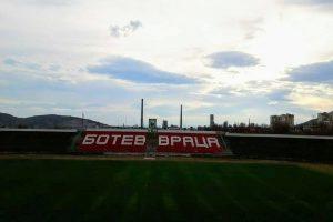 "Stadionul ""Hristo Botev"", Vrața"